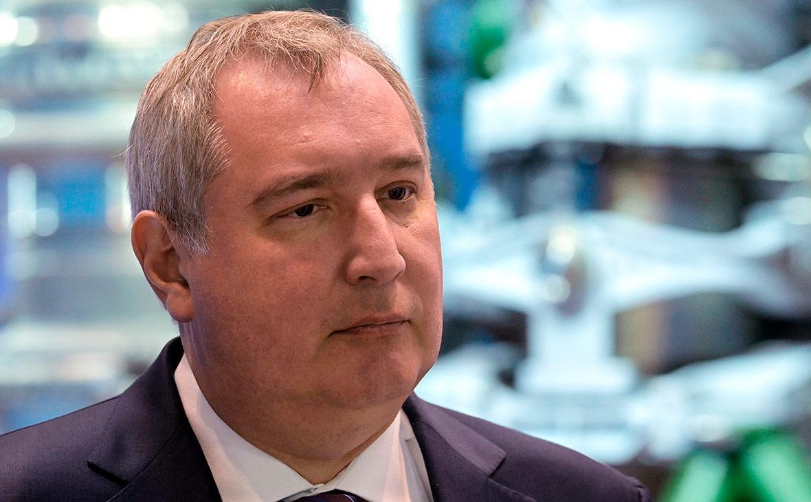 Рогозин заявил, что ракета для полётов на Луну будет создана позже
