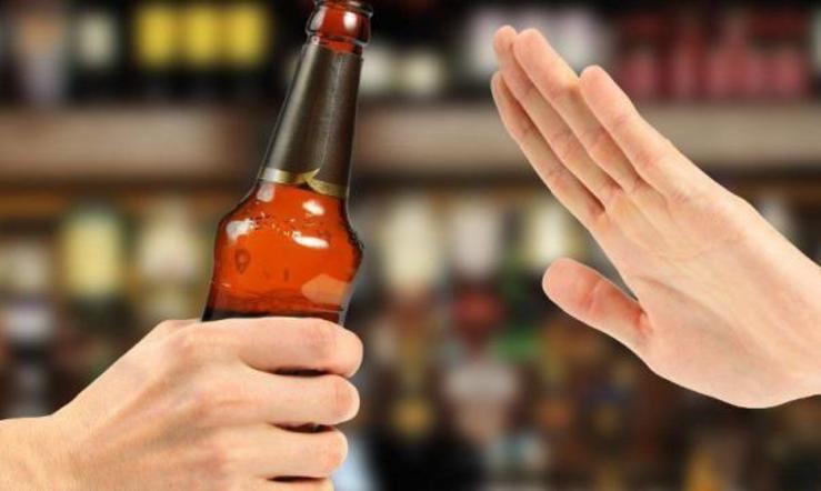 Назван эффективный способ побороть тягу к спиртному